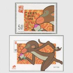 中国マカオ 2004年年賀申