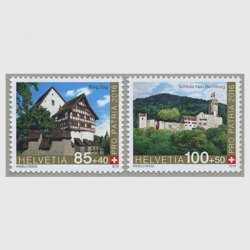 スイス 2016年夏期慈善付加金付2種