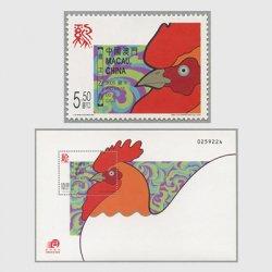 中国マカオ 2005年年賀鶏