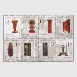 中国マカオ 2006年博物館と収蔵品(2次)8種連刷