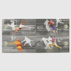 中国マカオ 2006年ワールドカップサッカー4種連刷
