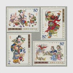 中国 2003年楊柳青木版年画4種(2003-2T)