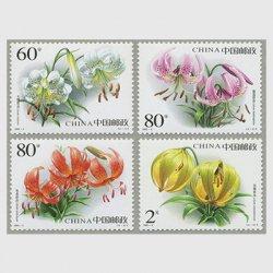 中国 2003年ユリ4種(2003-4T)