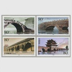 中国 2003年古い橋4種(2003-5T)