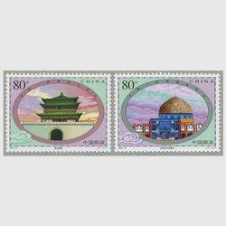 中国 2003年鐘楼とモスク2種(2003-6T)