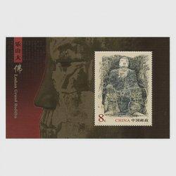 中国 2003年楽山大仏・小型シート(2003-7T)