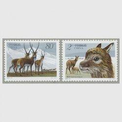 中国 2003年蔵羚(チベットカモシカ)2種(2003-12T)