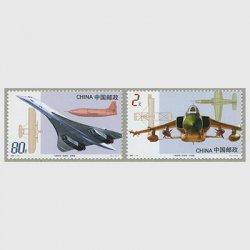中国 2003年飛行機発明100年2種(2003-14J)