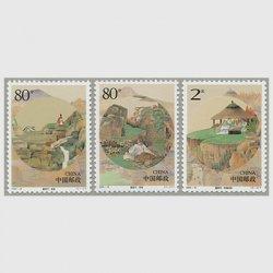 中国 2003年重陽節3種(2003-18T)