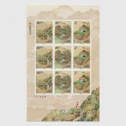 中国 2003年重陽節・組合せ9面シート(2003-18T)