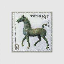 中国 2003年中国2003第16回アジア国際切手展(2003-23J)