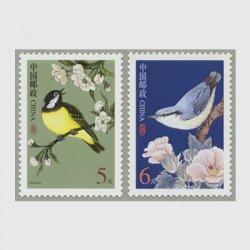 中国 2004年中国の鳥2種(普31)