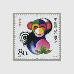 中国 2004年年賀切手〈申〉(2004-1T)