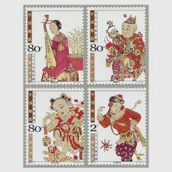 中国 2004年桃花塢木版年賀4種(2004-2T)