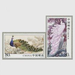 中国 2004年孔雀2種(2004-6T)