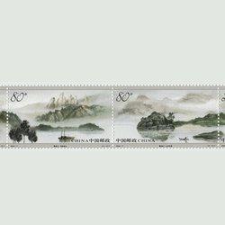 中国 2004年楠溪江4連(2004-7T)