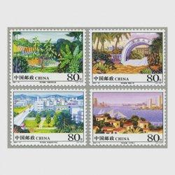 中国 2004年華僑故郷の新しい姿4種(2004-10T)