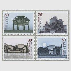 中国 2004年皖南古村落 西逓・宏村4種(2004-13T)