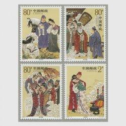 中国 2004年民間伝説-柳毅伝書4種(2004-14T)