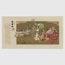 中国 2004年神話-八仙過海・小型シート(2004-15T)