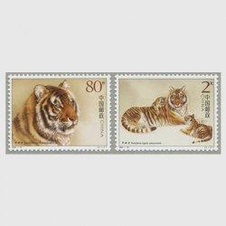 中国 2004年華南虎2種(2004-19T)