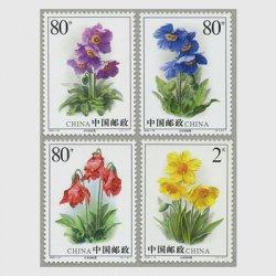 中国 2004年緑絨蒿4種(2004-18T)