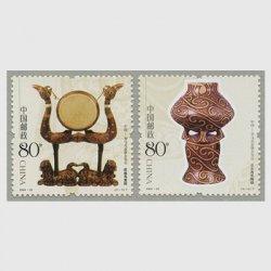 中国 2004年漆器と陶器2種(2004-22T)