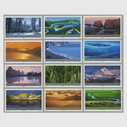 中国 2004年祖国辺境風光12種(2004-24T)