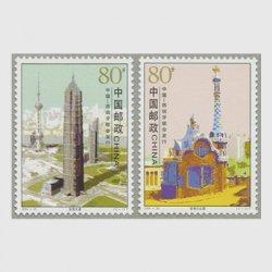 中国 2004年都市建築2種(2004-25T)