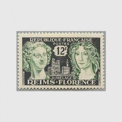 フランス 1956年ランス・フィレンツェ姉妹都市