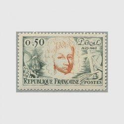 フランス 1962年哲学者パスカル没後300年