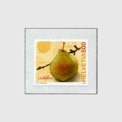 スイス 2008年普通切手梨