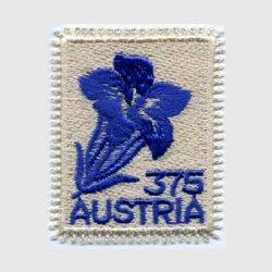 オーストリア 2008年刺繍切手リンドウ