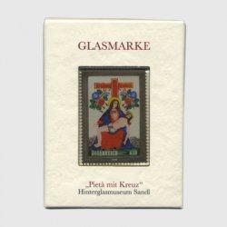オーストリア 2016年ガラス製切手「ピエタと十字架」