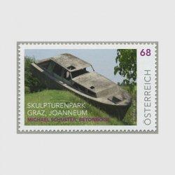 オーストリア 2016年彫刻公園博物館ヨアネウム