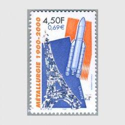 フランス 2000年金属鉱業組合100年