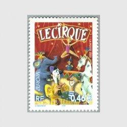 フランス 2002年ヨーロパ切手サーカス