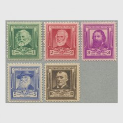 アメリカ 1940年偉人切手(2)詩人5種