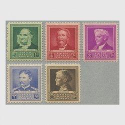 アメリカ 1940年偉人切手(4)科学者5種
