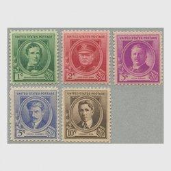アメリカ 1940年偉人切手(5)作曲家5種