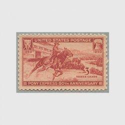 アメリカ 1940年ポニー・エクスプレス80年
