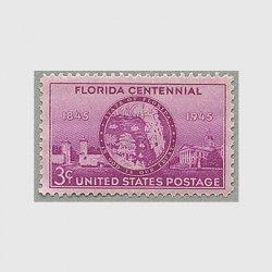 アメリカ 1948年ミシシッピ準州1...