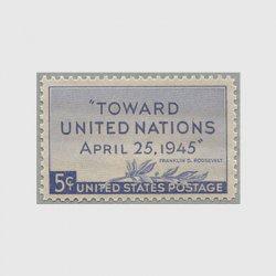 アメリカ 1945年国連会議