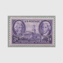 アメリカ 1946年テネシー州150年