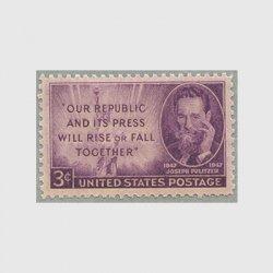 アメリカ 1947年J.ピュリッツァー (ジャーナリスト)