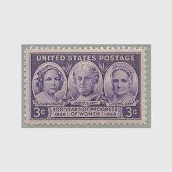 アメリカ 1948年婦人の100年の歩み