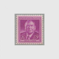 アメリカ 1948年H.F.ストーン(最高裁長官)