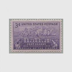 アメリカ 1948年カーニー要塞