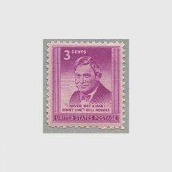 アメリカ 1948年W.ロジャーズ(俳優、政治評論家)