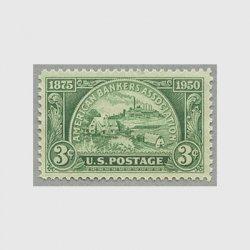 アメリカ 1950年銀行家協会75年